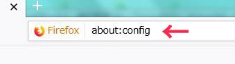 Firefox「警告:応答のないスクリプト」の対処法