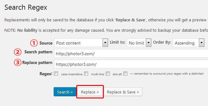 Search RegexでURLを置き換えてみる