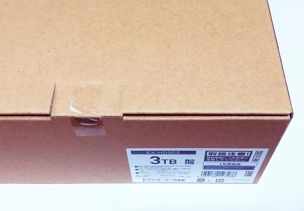 【外付けハードディスク】I-O DATA「EX-HD3CZ」簡易梱包 フラストレーションフリーパッケージ