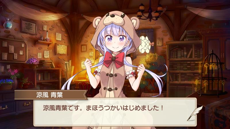 きららファンタジア まほうつかいの涼風青葉(NEW GAME!)