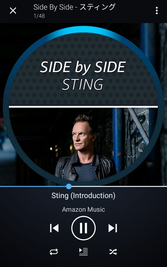 SIDE by SIDE Amazon Music Unlimited