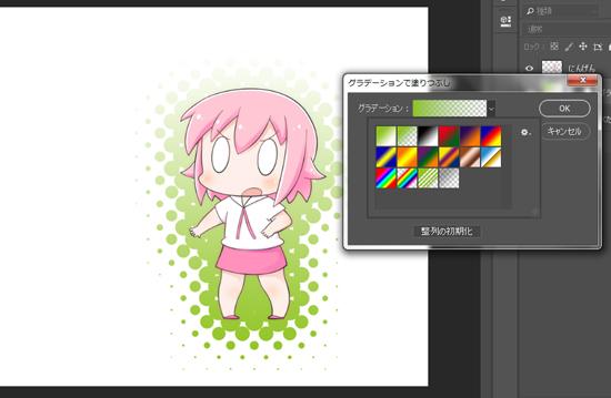 Photoshopでカラーハーフトーンを作る方法