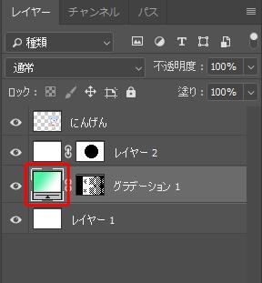 カラー・パターンの変更