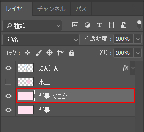 Photoshop ショートカット レイヤーの複製