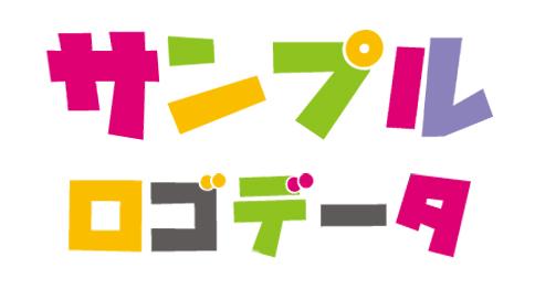【Photoshop】文字の一部分の色を変える方法