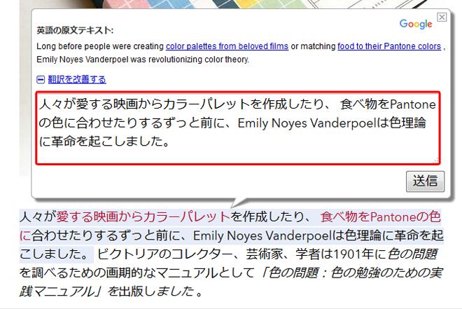 翻訳を改善する