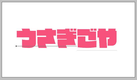 漢字に対応していないフォント