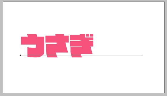 漢字が表示されない
