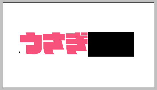 漢字が出なかった部分を選択