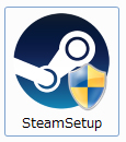 「SteamSetup.exe」の実行