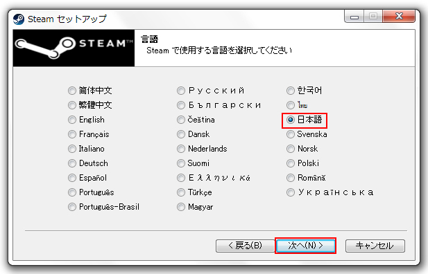 日本語にチェック