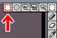 選択ツール(矩形選択範囲ツール)