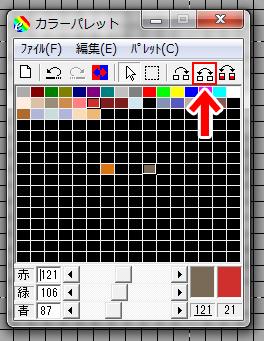 EDGE カラーパレット 色交換