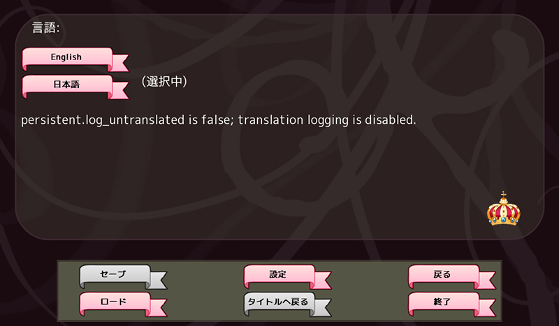 日本語表示になりました