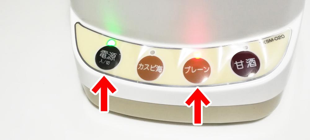 ヨーグルトファクトリー 発酵時間を延長する