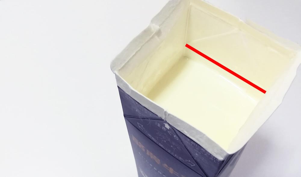 TO-PLAN「甘酒・ヨーグルトファクトリー スーパープレミアム」 プレーンヨーグルト