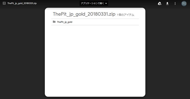 日本語化ファイル ダウンロードページ