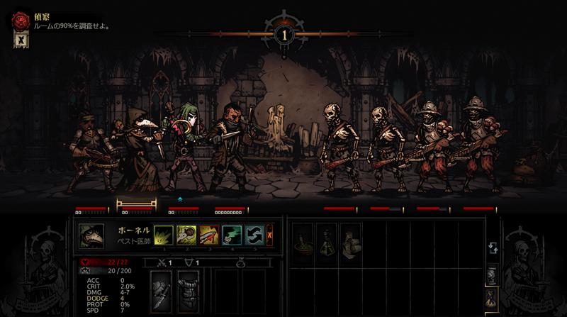 低スペックのノートPCでもできるSteamのゲーム Darkest Dungeon