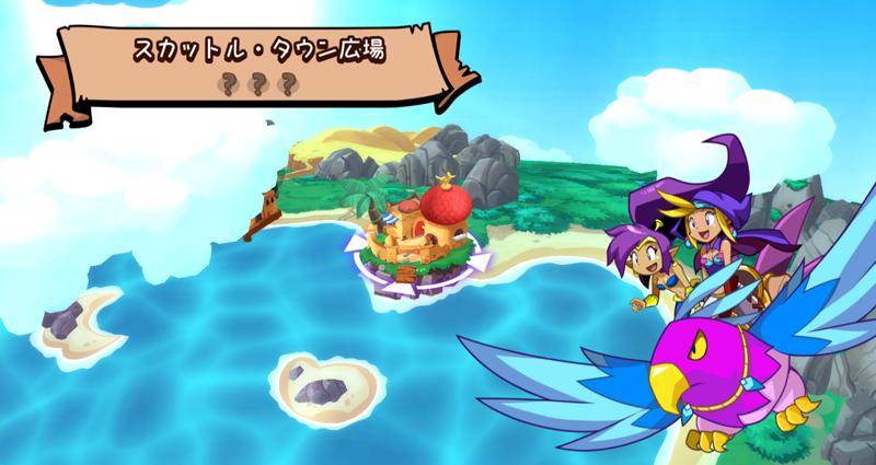 【Steam】Shantae: Half-Genie Hero Ultimate Edition 低スペックのPCでもプレイできるゲーム