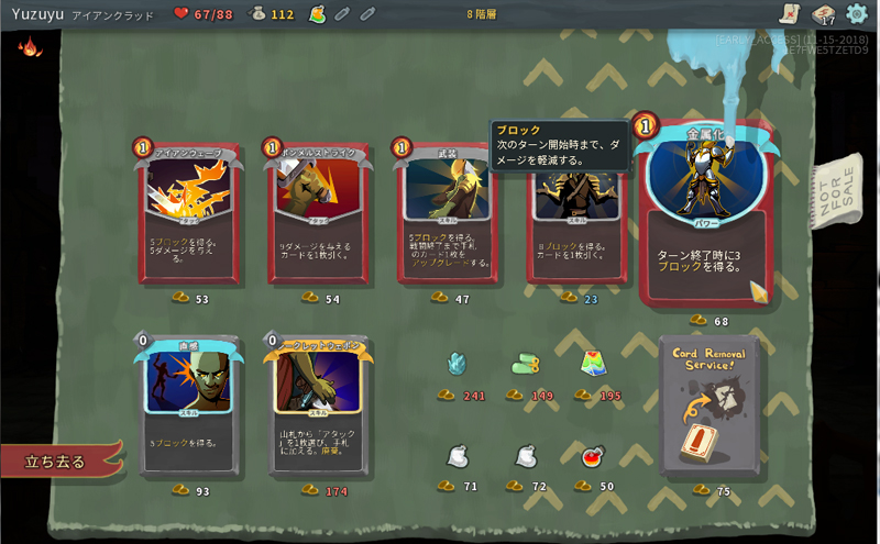 Slay the Spire Steam ローグライク