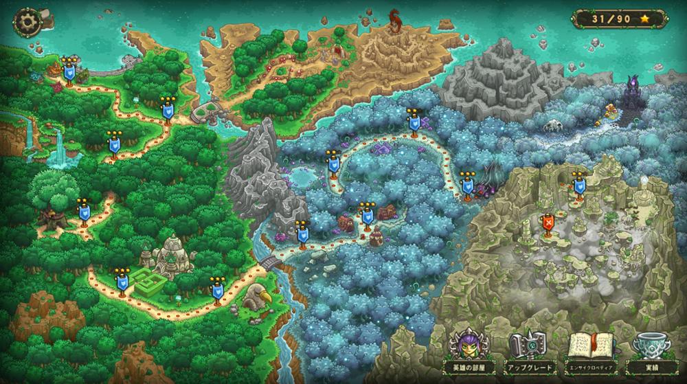 Kingdom Rush Origins Steam 低スペックのPCでもできるゲーム