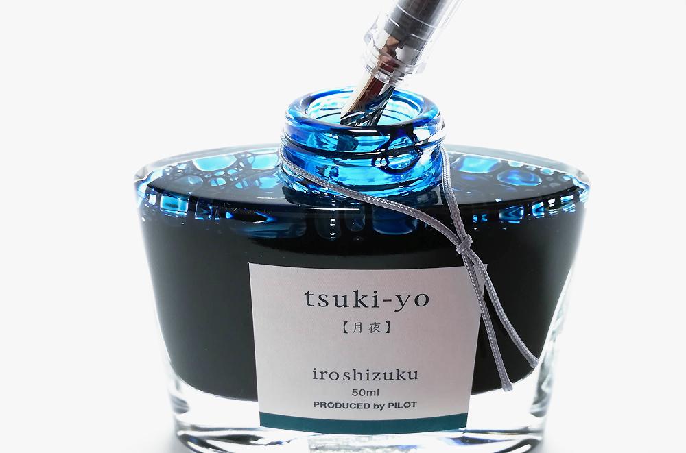 万年筆「カクノ(kakuno)」にCON-70をつけて色彩雫の月夜を入れる