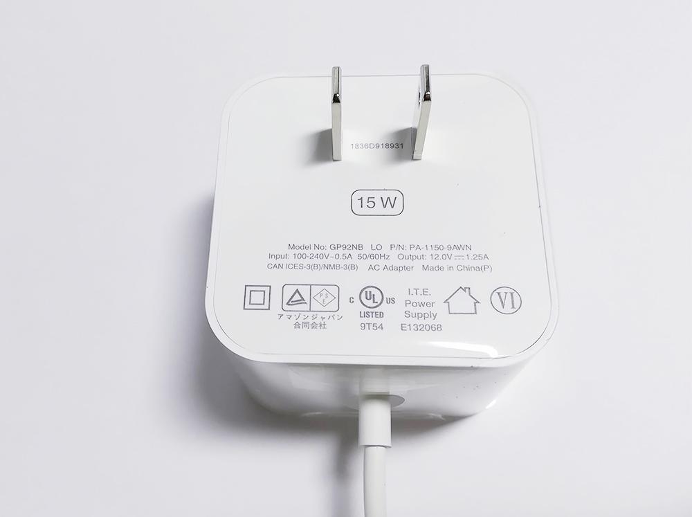 Echo Dot 第3世代 ACアダプター