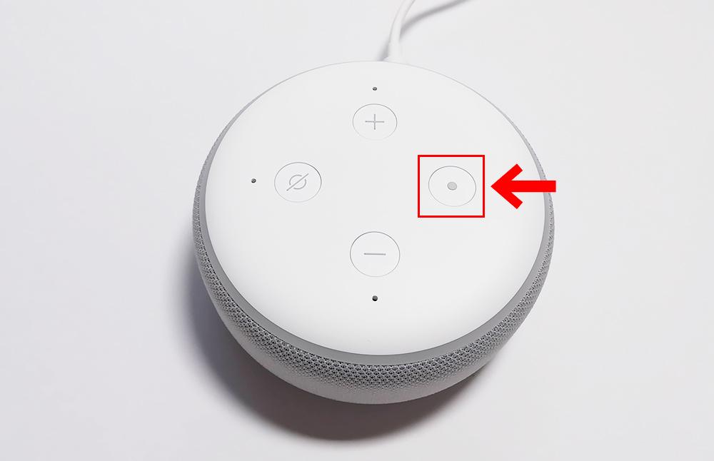Echo Dot アクションボタン
