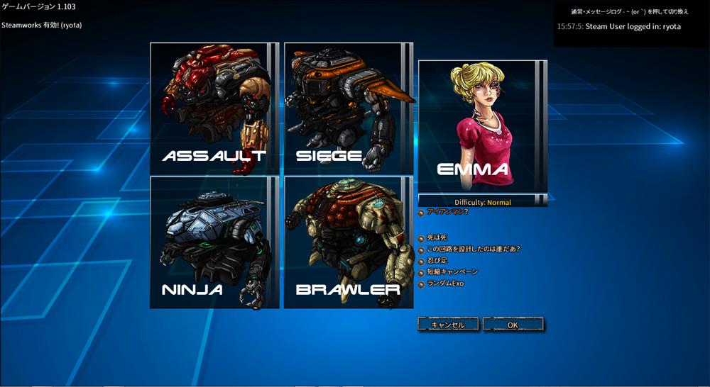 Bionic Dues Steam ローグライクゲーム
