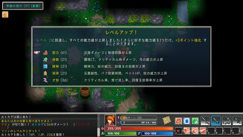Tangledeep Steam 日本語にも対応