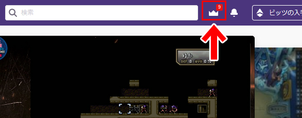 Twitch Prime 無料ゲーム 入手方法