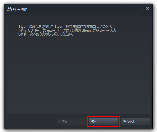 Humble bandleで入手したSteamキーを有効化する