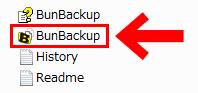 BunBackupを起動