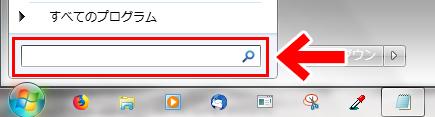 【Thunderbird】メールのバックアップ方法 検索ボックスからもメールデータが探せます