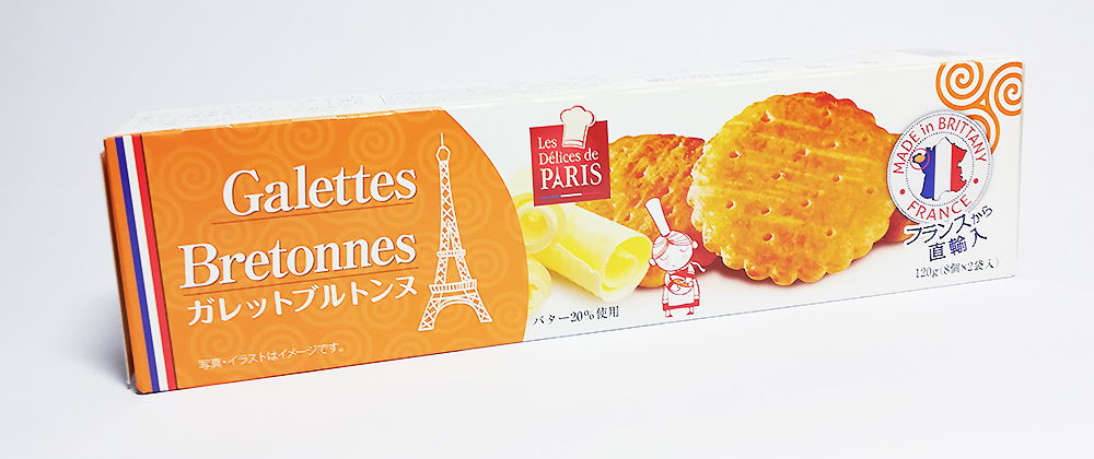 業務スーパーのお菓子「ガレットブルトンヌ(Galettes Bretonnes)」