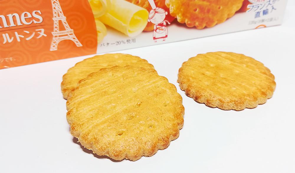業務スーパーのオススメのお菓子 ガレットブルトンヌ(Galettes Bretonnes)