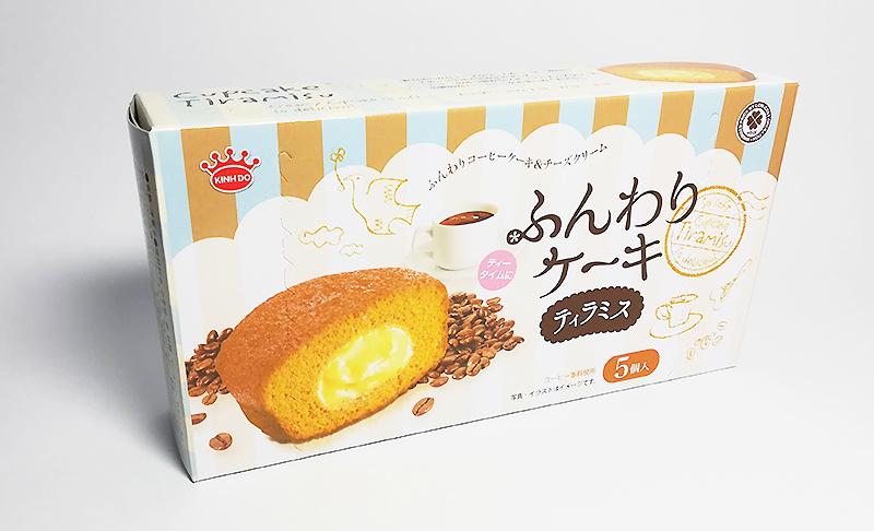 業務スーパー「ふんわりケーキ(ティラミス)」88円 安くておすすめのお菓子