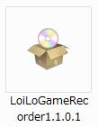 ファイルをダブルクリック
