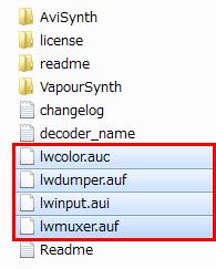 選択するファイル