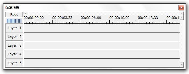 AviUtl「拡張編集Plugin」拡張編集(タイムライン)の表示