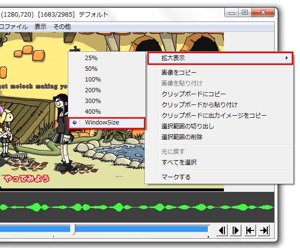 「WindowSize」を選択