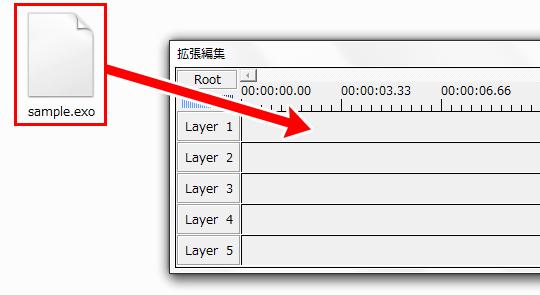 「ゆっくりMoviemaker3」で出力したexoファイルをドラッグ&ドロップ