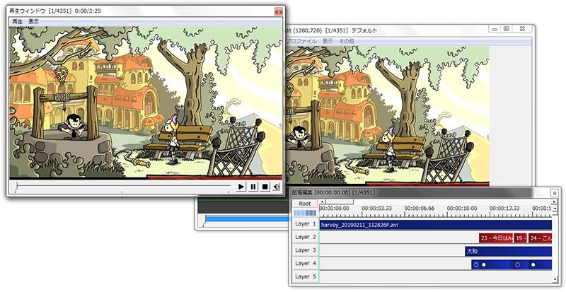 低スペックのパソコンでもできる動画制作・編集 AviUtl