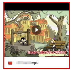 Googleドライブに動画がアップロードされました