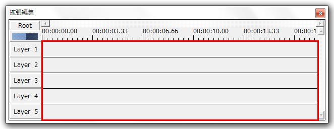 AviUtlのタイムラインの空白部分を右クリック
