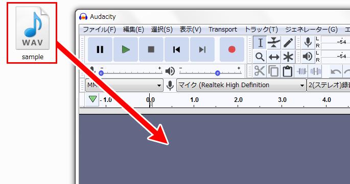 Audacity 音声ファイルの読み込み