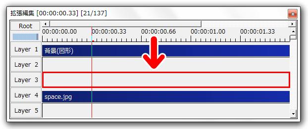 【AviUtl】クリッピング オブジェクトの上のレイヤーを右クリック