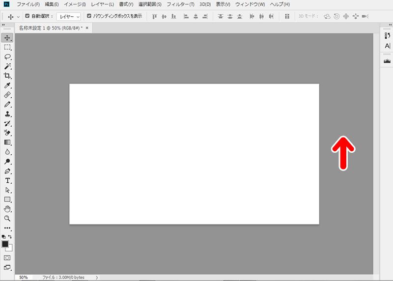 Photoshop CC テーマカラーと背景色を変える