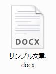 任意のファイル名に変更