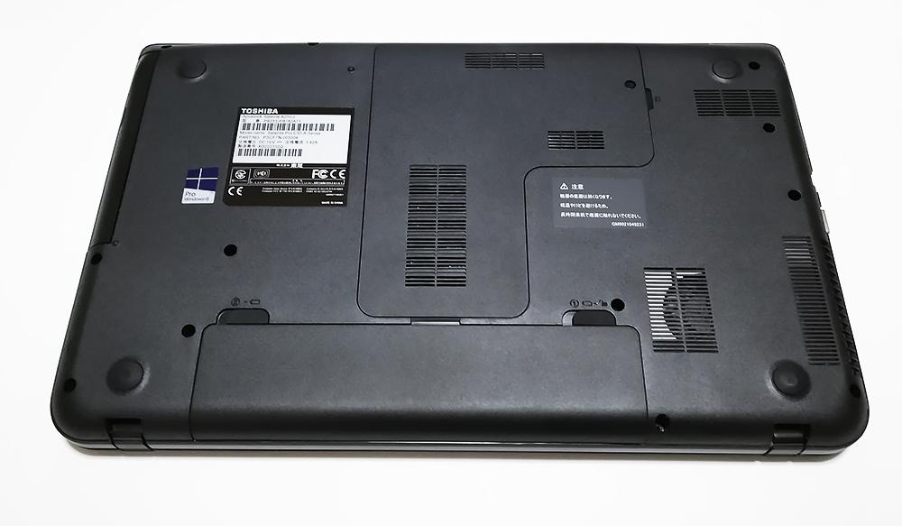 dynabook Satellite B253J バッテリーのはずし方